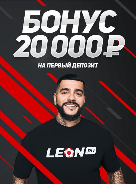 leon-ru